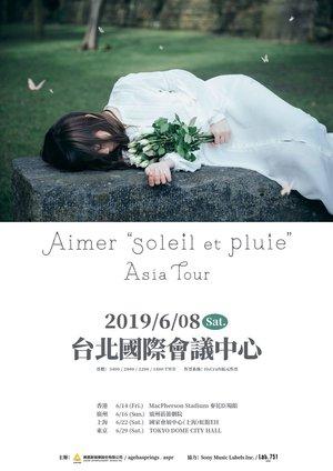 "Aimer ""soleil et pluie"" Asia Tour in Taipei"