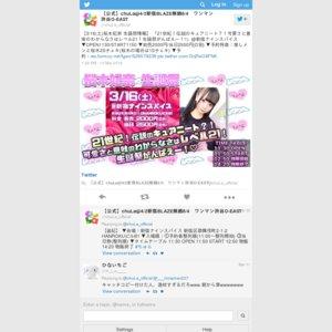 桜木妃奈 生誕祭「21世紀!伝説のキュアニート?!可愛さと意味のわからなさはレベル21!生誕祭がんばえー!♡」