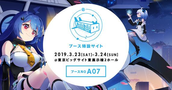 AnimeJapan2019 1日目 bilibiliブース STAGE04 叛逆性ミリオンアーサー スペシャルステージ