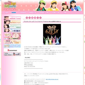 Project MILKY HOLMES スタッフトークショー