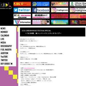I-DREAM MUSIC FESTIVAL SPECIAL ~7☆3卒業、新メンバーバトンタッチライブ~