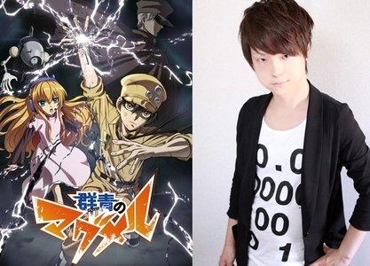 AnimeJapan2019 2日目 bilibiliブースステージ 『群青のマグメル』