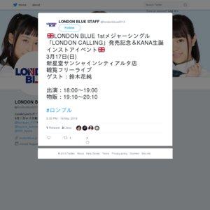 LONDON BLUE 1stメジャーシングル「LONDON CALLING」発売記念&KANA生誕インストアイベント