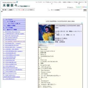 NANA MIZUKI LIVE SKIPPER COUNTDOWN 2003-2004