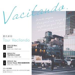 夏代孝明 Live Tour「Vacilando」in台湾