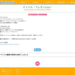 アイドル・プレゼンLive! 2019.04.04(木)at TSUTAYA O-CREST