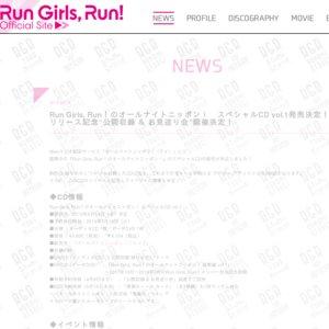 Run Girls, Run!のオールナイトニッポンi スペシャルCD vol.1 リリース記念 公開収録 & お見送り会