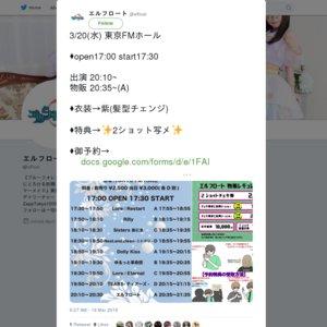 Legend Girls Party vol.9 3/20