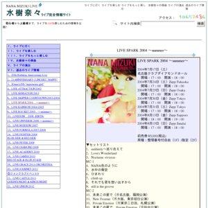 NANA MIZUKI LIVE SPARK 2004 ~summer~ 東京公演1日目