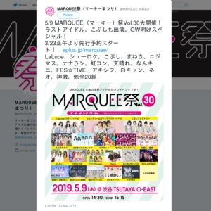 MARQUEE祭 Vol.30