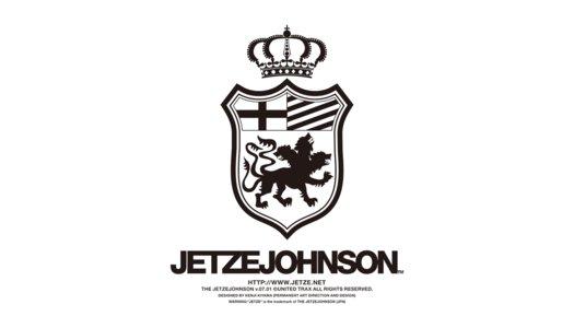 """THE JETZEJOHNSON ONEMAN """"MILKMIX NITE"""""""