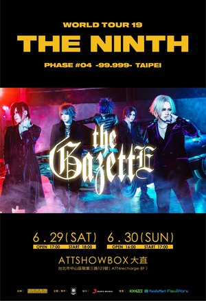 The GazettE WORLD TOUR 19 THE NINTH PHASE #04-99.999- Taipei 2日目
