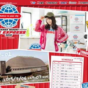 NANA MIZUKI LIVE EXPRESS 2019 Delivery 06 京都公演 2日目