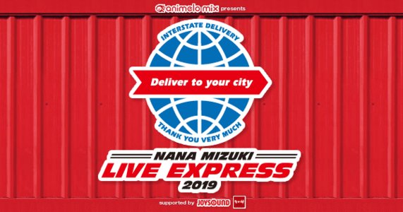 NANA MIZUKI LIVE EXPRESS 2019 Delivery 10 静岡公演 1日目