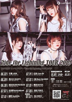 Ride the Lightning TOUR 2019 大阪公演