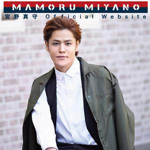 MAMORU MIYANO ASIA LIVE TOUR 2019 ~BLAZING!~ 神奈川公演9/8 (追加公演)