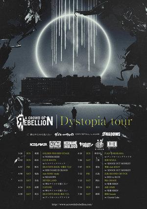 Dystopia tour 埼玉