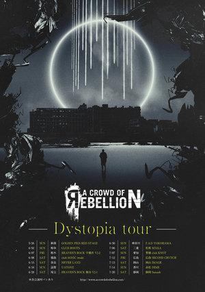 Dystopia tour 愛知