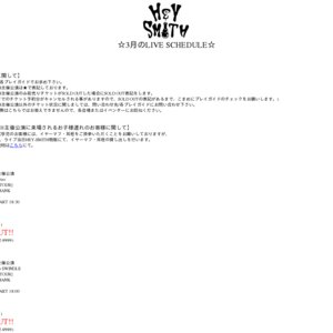 [Life In The Sun TOUR] 新潟