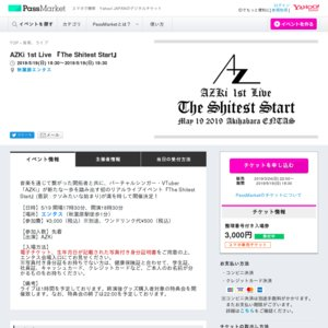 AZKi 1st Live 『The Shitest Start』