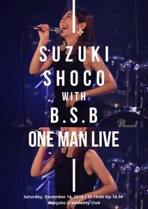 第15回鈴木翔子 with B.S.B.