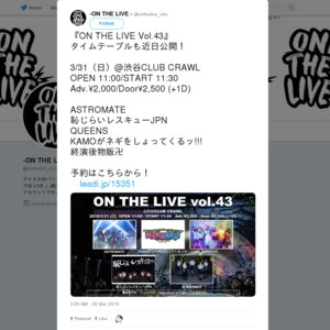 ON THE LIVE Vol.43