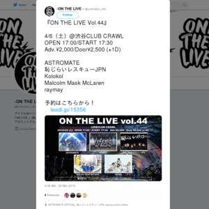 ON THE LIVE Vol.44