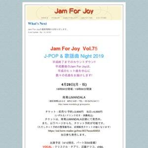 Jam For Joy Vol.75「J-POP & 歌謡曲Night」