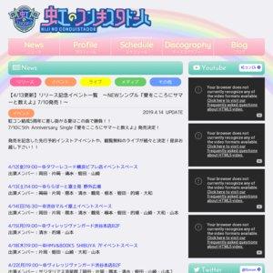 ~NEWシングル『愛をこころにサマーと数えよ』 リリース記念イベント 4/28 13:00~