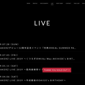 BREAKERZ LIVE 2019 ~くつろぎのMilky Way AKIHIDE's BIRTHDAY~