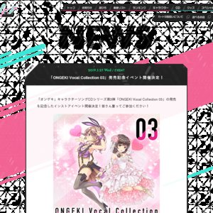 「ONGEKI Vocal Collection 03」発売記念イベント <1回目>