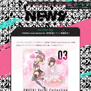 「ONGEKI Vocal Collection 03」発売記念イベント <2回目>