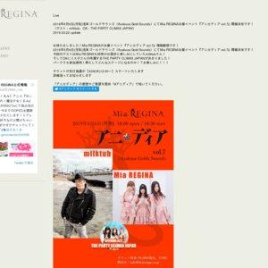 Mia REGINA主催イベント『アニ☆ディアvol.7』