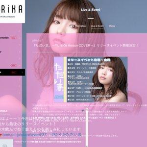 YURiKA「ただいま。~YURiKA Anison COVER~」リリースイベント HMV大宮アルシェ