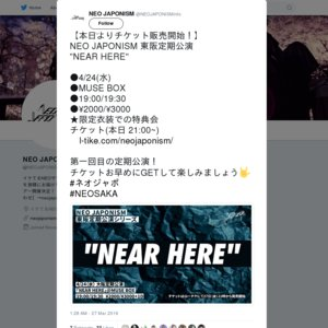 "NEO JAPONISM 東阪定期公演 ""NEAR HERE"""