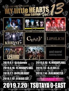 little HEARTS. Presents 「MY little HEARTS. Tour Edition Vol.13」 大阪公演