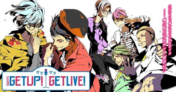 GET UP! GET LIVE! 1st LIVE 夜の部