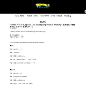 Pimm's Presents, Special Live 2019 Spring ~Human Xrossing~ 大阪公演