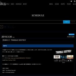 Recording Fest -OSAKA-