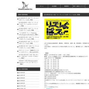 りーでぃんぐ☆ぱーてぃーvol.6 5月1日 14:00