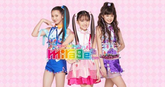 mirage² from ファントミラージュ! デビューシングル『じゃん☆けん☆ぽん』リリース記念フリーライブ&特典会 セブンパークアリオ柏