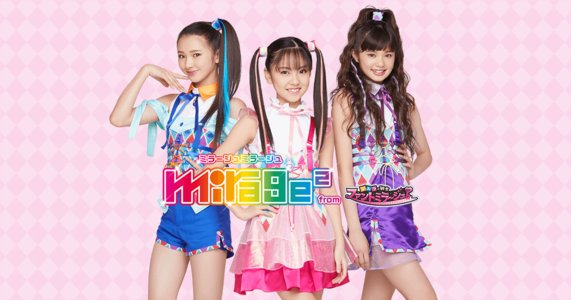 mirage² from ファントミラージュ! デビューシングル『じゃん☆けん☆ぽん』リリース記念フリーライブ&特典会 平塚市総合公園