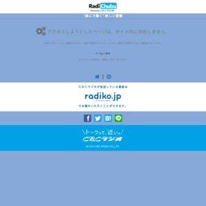 中島ヨシキのフブラジ公開録音 夜の部「夜襲の陣」
