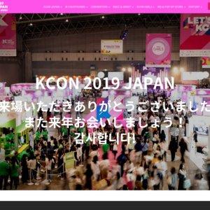 KCON 2019 JAPAN × M COUNTDOWN DAY3