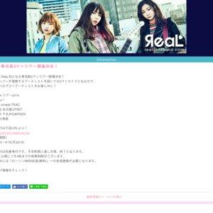 "ЯeaL 2MAN ツアー2019 ""-Versus Tour-"" 名古屋"