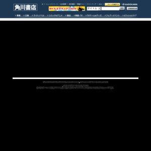 MF文庫J アニメフェスティバル『かのこんVSゼロの使い魔』 『かのこん』ステージ