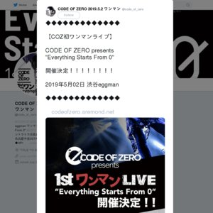 """CODE OF ZERO presents """"Everything Starts From 0"""""""