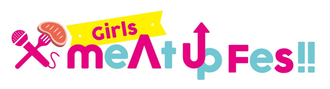 Girls meAt up Fes!! in 肉フェス【大阪会場】