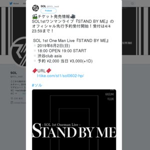 SOL1stワンマンライブ『STAND BY ME』