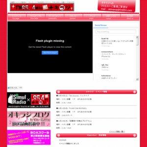 シャノワール ライブショー イオン那覇 1回目